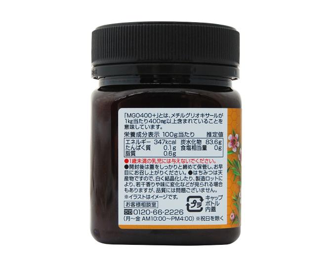 マヌカハニーMGO400+ 250g