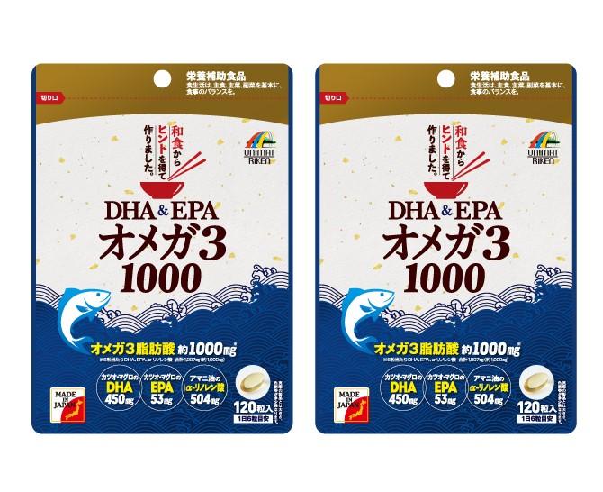 DHA&EPAオメガ3 1000 2袋セット